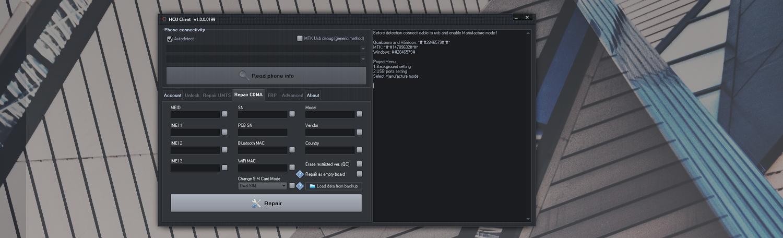 HCU Client – Repair any Huawei IMEI,MEID, Unlock FRP bootloader